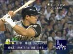 nihonshiri-zu001.jpg